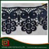 Colored Lace Organza Embroidered African Chemical Lace