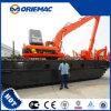 Best Price Xcm Amphibious Excavator Swea220lb