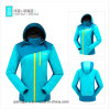 Ladies Waterproof Softshell Jacket