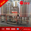Commercial Industrial Beer Brewing Brewery Equipment for Sale