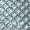 Plain Weave Stainless Steel Woven Filter Wire Mesh