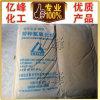 Special Aluminum Hydroxide H-Wf-08A