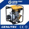 1.5inch Twin Impeller High Pressure Water Pump