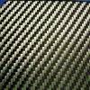 Aramid Fabric, Carbon Fiber Fabrics Hybrid Fabric Multiaxial Fabrics