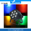 7X15W Indoor RGBWA 5in1 LED PAR Can