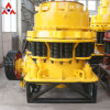 Chinese Hot Sale Symons Cone Crusher