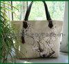 Leisure Handbag & Promotional Bag (YSWPCB00-040)