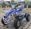 Direct Selling 50cc ATV