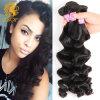 Brazilian Virgin Hair Loose Wave 4 Bundles 7A Virgin Brazilian Hair Weave Bundles, Mink Brazillian Loose Weave Virgin Human Hair