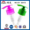 Liquid Soap Dispenser Pump Lotion Pump