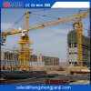 Lifting Equipment Qtz4208 Crane Made in China by Hsjj