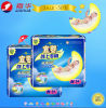 China Disposable Baby Nappies