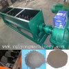 High Economic Benefit Concrete Mixer Supplier/ Single Shaft Mixer