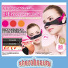 Thin Massager Slimming Face Mask