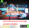 Outdoor Full Color LED Display Screens