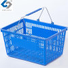 29L Best-Selling Plastic Baskets with Two Metal Handles