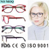 Italian Eyewear Brands Eye Glass Optical Frame for Women Eyewear