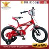 Mountain Bicycle/Bike for Child BMX/MTB