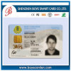 High Quality Polycarbonate ID Card for Resident ID Use