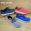 2016 Classic Style Unisex Injection Flyknit Casual Shoes Running Shoes