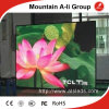 P6 Indoor LED Screen Wall with Factory Price