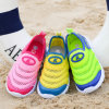 Hot Sale Kids Breathable Sport Shoes Athlete Shoes Sneaker (GP-7)
