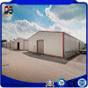 2017 New Style Light Steel Structure Warehouse for Sale