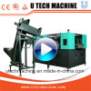 Full Automatic Blow Molding Machine (UT-6000)