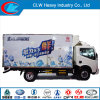 Worldwide Populor Dongfeng 4X2 Refrigerated Van Truck