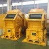 Mining Equipment Impact Crusher Price 2ND Stone Crushing Machine for Sale
