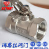 One Piece Floating 2000wog Ball Valve
