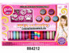 Girl's Creator Endless Design Possibilities DIY Charm Jewelry Toy (884212)