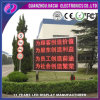 P10 Semi-Outdoor Red Color LED Scrolling Banner Display