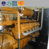 CE Approved 1MW Biomass Gasification Power Plant