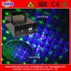 8patterns Blue & Green DJ Laser Lights for Sale