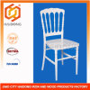 Unbreakable Polycarbonate Wedding White Resin Napoleon Chair