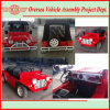 Bigmt Gas Mini Moke Car