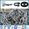 Hot DIP Galvanized Stud and Studless Anchor Chain