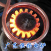 If Induction Heating Furnace