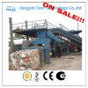 Hydraulic Horizontal Waste Paper Baler (HPM-50)