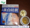 Pearl Whitening & Spots Removing Capsule