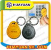RFID Key Tag for Access Control and Time Attendance
