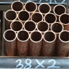 Copper Cathodes Tubes C10100, C10200, Electro Lytic 99.99