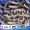 U2 Black Stud Link Anchor Chain