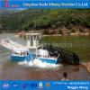 Water Plants Mowing Vessel, Water Hyacinth Harvester