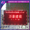 P10 Outdoor Red Color LED Scrolling Board