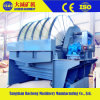 China Energy Saving Haisun Mining Machinery Disc Vacuum Filter