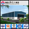 Prefabricated Steel Structure Warehouse (SS-63)