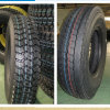 TBR Tyre China Good Price Heavy Duty Truck Tire 1200r24
