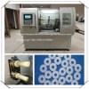High Efficiency Accuracy Reliable Automatic Rubber Ring Cutter Machinery